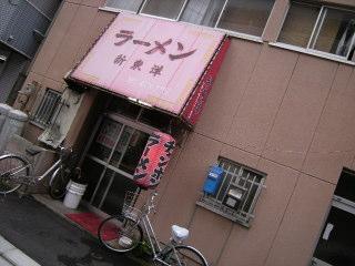 Ntoyo015.JPG