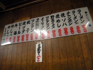 Ntoyo003.JPG