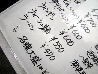 Yokiro04.JPG