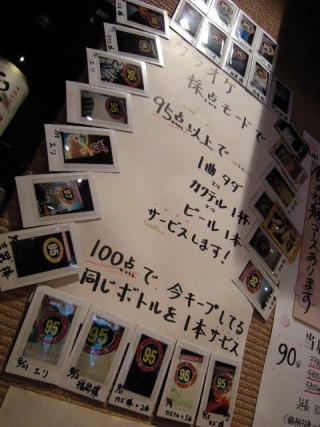 Yokiro08.JPG