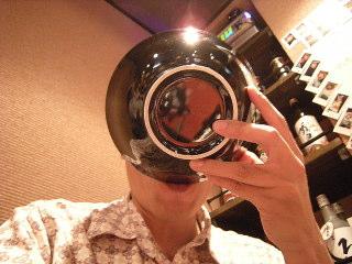 Yokiro19.JPG