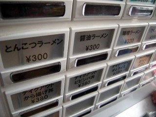 KGN20006.JPG