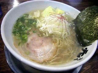麺場元次 塩