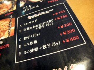 kaishu05.JPG