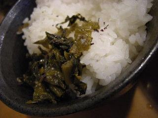 kaishu18.JPG