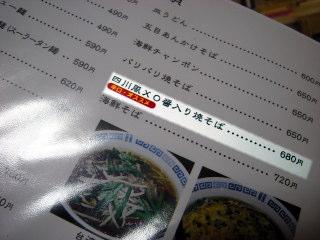sho12003.JPG