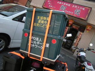 sho12005.JPG
