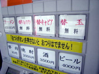 201104011251548.jpg