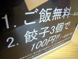 Futto006.JPG
