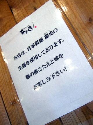 choki006.JPG