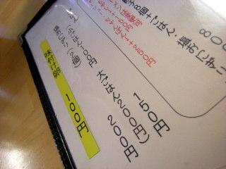 Hido0007.JPG