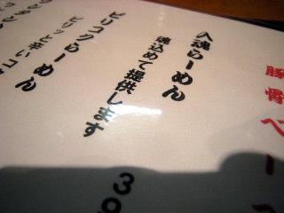 Fsoul006.JPG