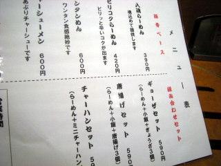 Fsoul003.JPG