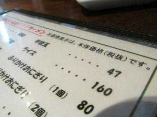 IMG_0385.JPG