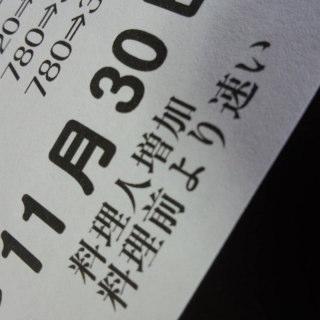 7.123fin-2.jpg