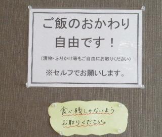 IMG_0721.JPG