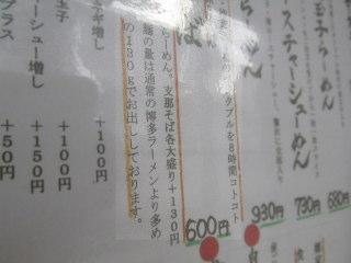IMG_0639.JPG