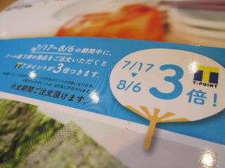 IMG_8919.JPG