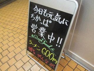 IMG_8077.JPG