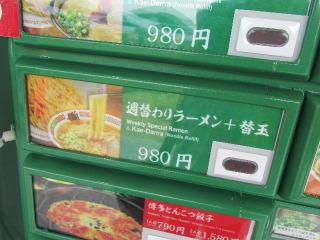 IMG_7703.JPG