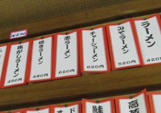 IMG_6053.JPG