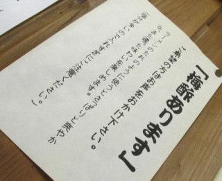 IMG_4777.JPG