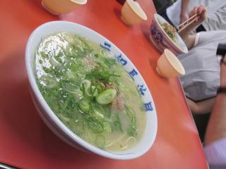 Fukuoka Nagahama Ramen Tonkotsu