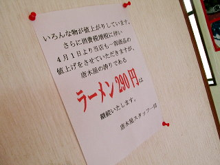 IMG_3247.JPG