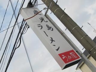 IMG_8487.JPG