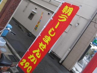 IMG_8530.JPG