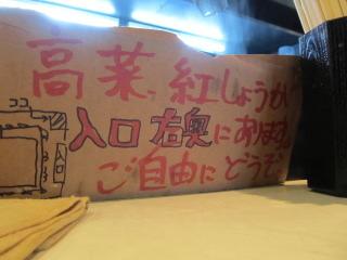 Dshiro2013_0920AP.JPG