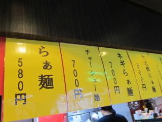 Dshiro2013_0920AD.JPG