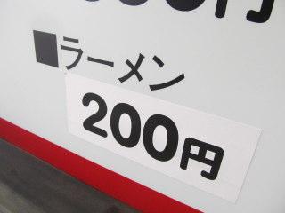 papi0017.JPG