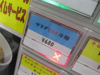 IMG_5437.JPG
