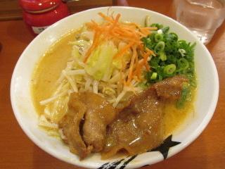 福岡 大橋 味噌ラーメン カレー