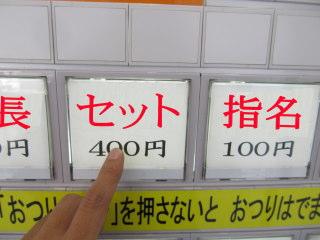 20134108.JPG