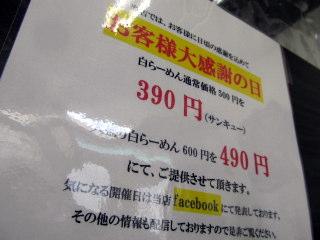 sinti32013_0214AF.JPG