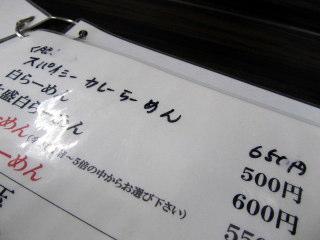 sinti32013_0214AC.JPG
