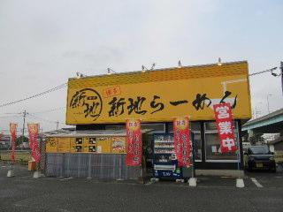 shinchi2013_0117AA.JPG