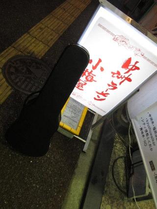 koume2012_1216AA.JPG