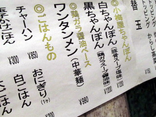 koume2012_1216AE.JPG