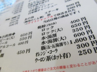 hana102013_0110BH.JPG