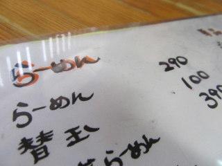 omorike2012_1014AA.JPG