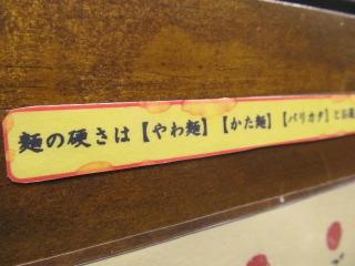 coco12013_0102BL.JPG
