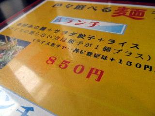 kanya2012_0607AG.JPG