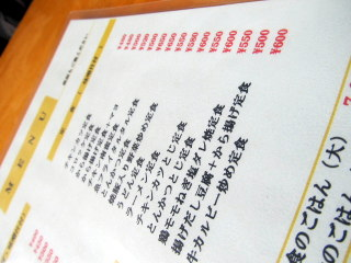 takasag2012_0611AD.JPG