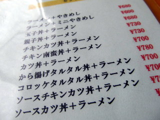 takasag2012_0611AC.JPG