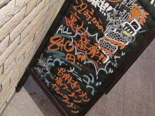 ikcanH2012_0604AE.JPG