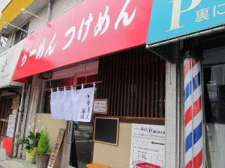 suiren2012_0602AH.JPG