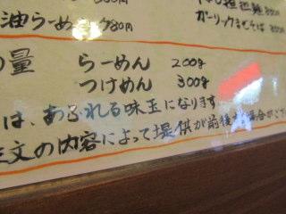 suiren2012_0602BA.JPG